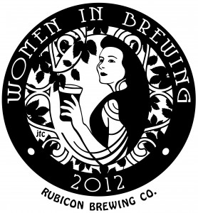 Women In Brewing 2012 Logo - Rubicon Brewing - Sacramento